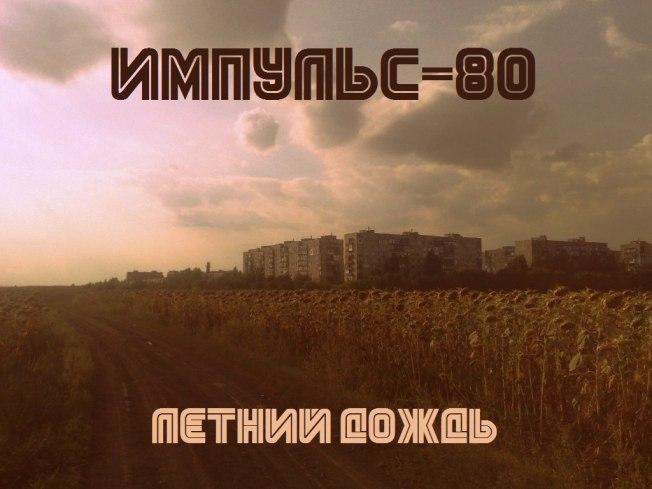 06-L_BoOX6IytU