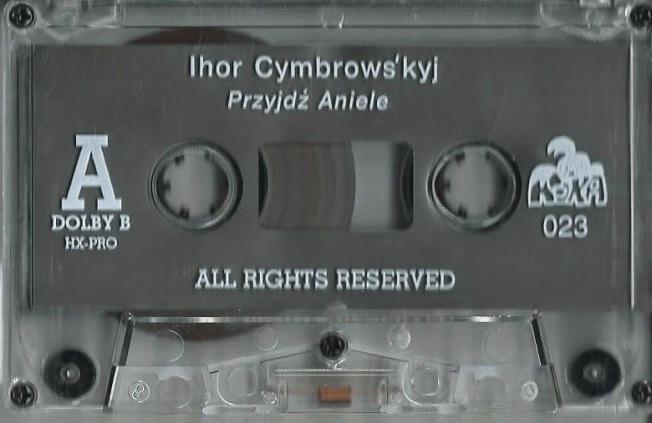 Cymbrovskyj+-+Seredyna+6